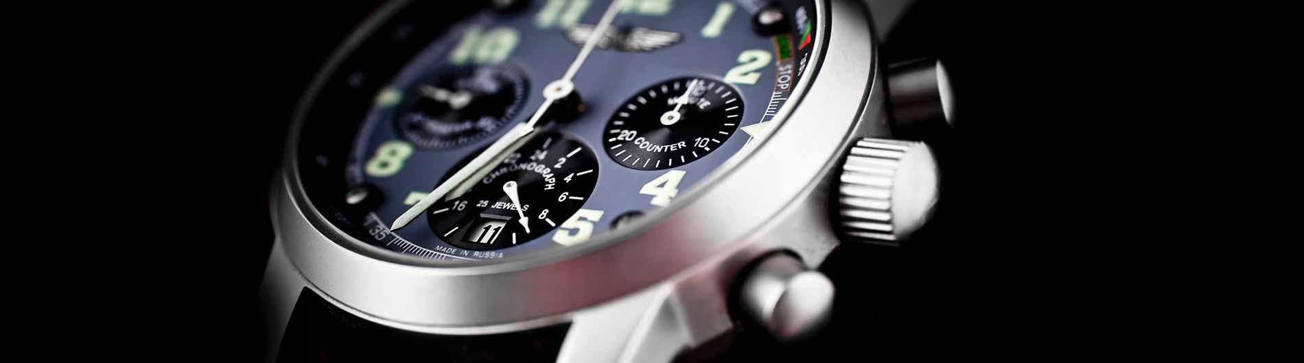 closeup of Men's luxury watch